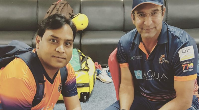 Asif Ejaz, UAE cricket physiotherapist, with Wasim Akram