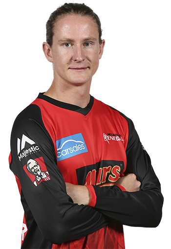 Guy Walker with his headshot for the AFL cricket