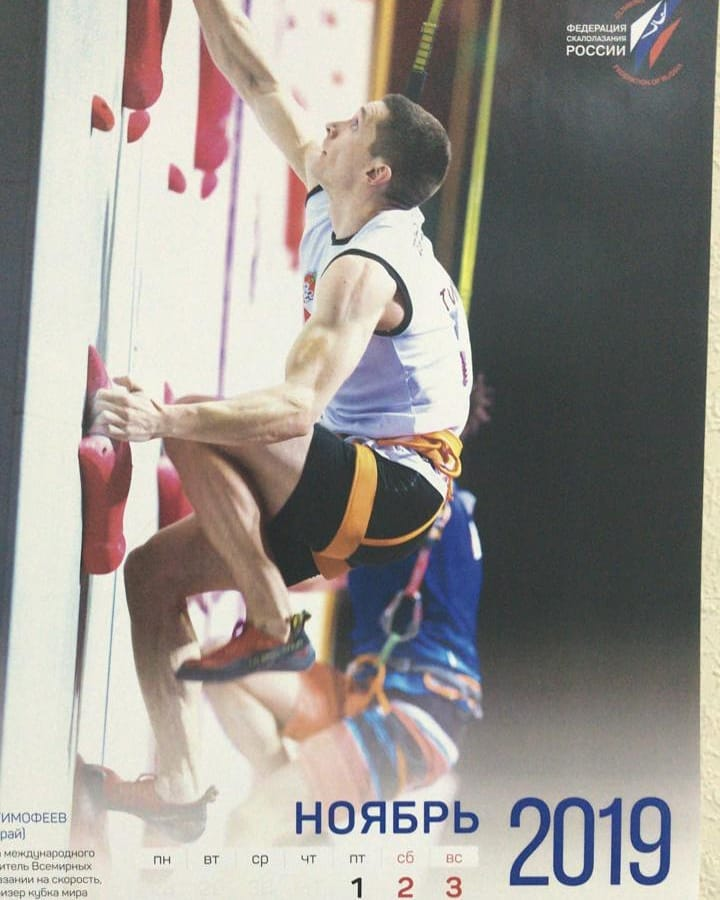 male climber on boulder indoor climbing wall